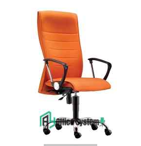 Modern Design Fabric Chair