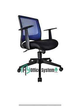 Typist Mesh Office Chair