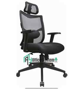 High Back Executive Mesh Office Chair