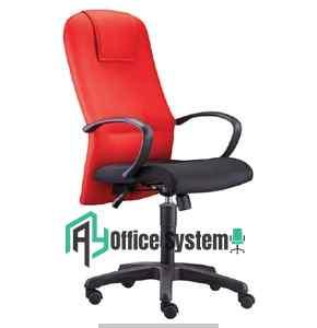 Modern Staff Office Chair