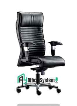 Classical Executives Leather Office Chair