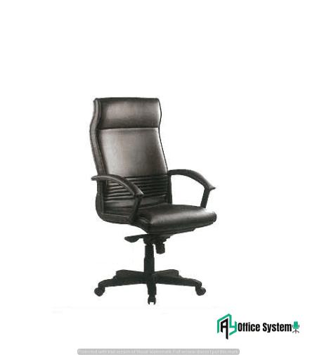 Fabric StaffOffice Chair